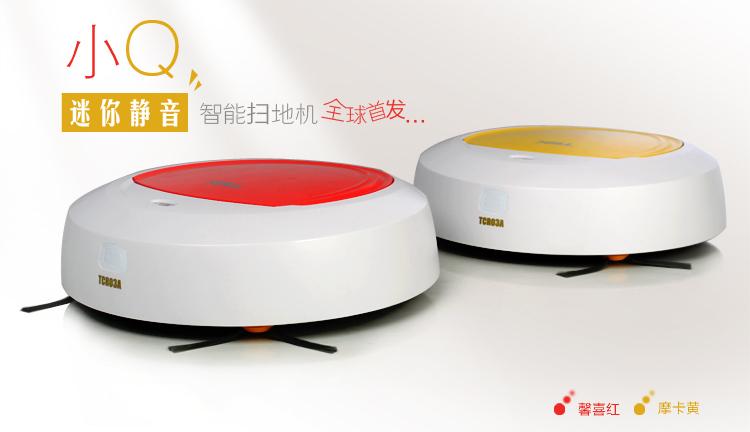Ranunculaceae worsley tek small q household intelligent vacuum cleaner robot vacuum cleaner ultra-thin mute robot(China (Mainland))