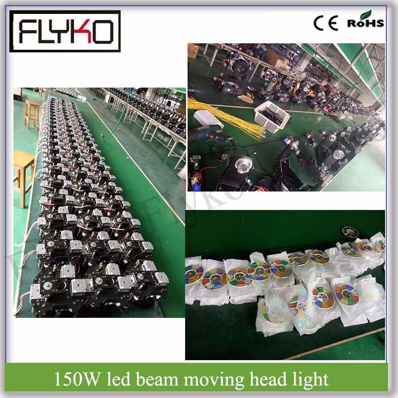 150W beam light16