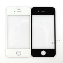 touch screen iphone 4 promotion