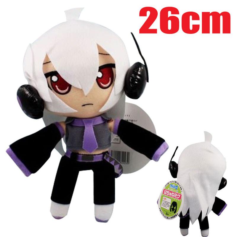 5pcs/lot Haku Plush Doll 26cm Vocaloid Hatsune Miku Haku Plush Toy Soft Stuffed Toys for Kids Xmas Brithday Gift Free Shipping<br><br>Aliexpress