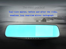 170 parking L9000 Wide monitor 4.3 inch rearview mirror blue mirror dual-lens HD night vision tachograph