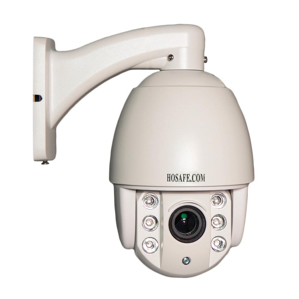 """ HOSAFE 2MP 1080P POE Mini Speed Dome PTZ IP Camera w/ 6 Aray LED Weatherproof Network Cable ""(China (Mainland))"