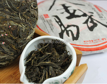 2006 classical Pu erh Tea Yi Wu Arbor Old large tree puer raw tea cake