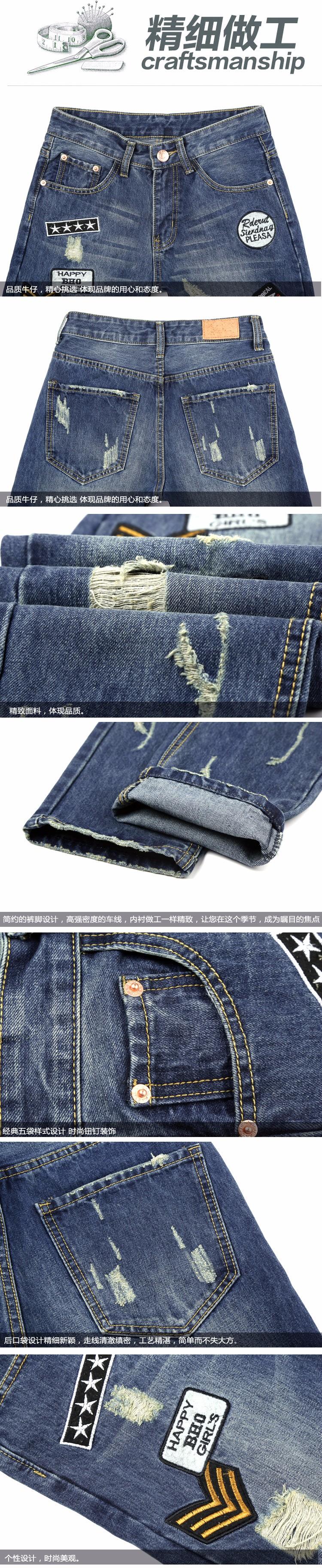 Скидки на 2017 весенняя мода джинсы отверстие мужские джинсы люксовый бренд ripped распечатать прямо джинсовые брюки случайный джентльмен уменьшают джинсы мужчины