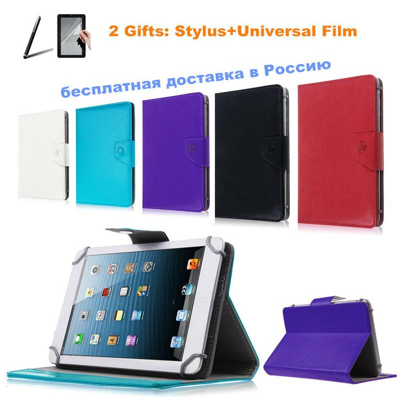 """For Ainol Novo7 Novo 7 Tornados/Tornado/Elf 2 7"""" Inch Universal Tablet PU Leather cover case Free Gift(China (Mainland))"""