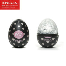 Buy Male Masturbator Man Tenga EGG-001L Pocket Pussy Sex toys men Silicone Masturbation Egg Erotic Japan Adult Sex Products for $8.80 in AliExpress store