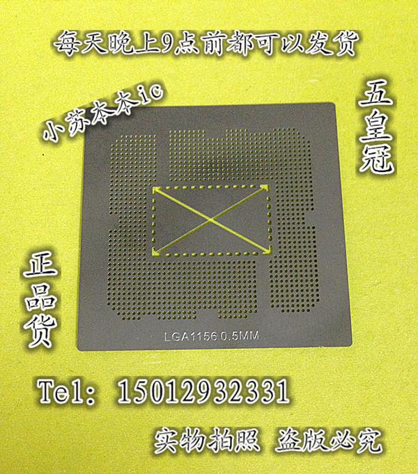 1155, 1156 socket LGA1155 CPU seat ball 0.5 MM steel net(China (Mainland))