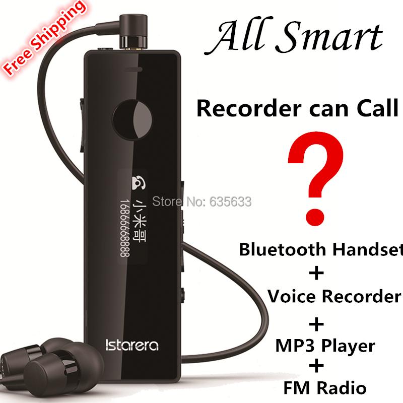 achetez en gros enregistreur de voix invisible en ligne. Black Bedroom Furniture Sets. Home Design Ideas