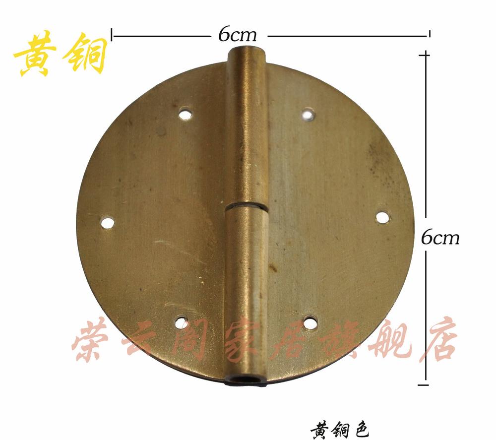 Cheap Chinese furniture copper fittings circular hinge copper hinge shake skin decoration copper live Antique furniture AF-002(China (Mainland))
