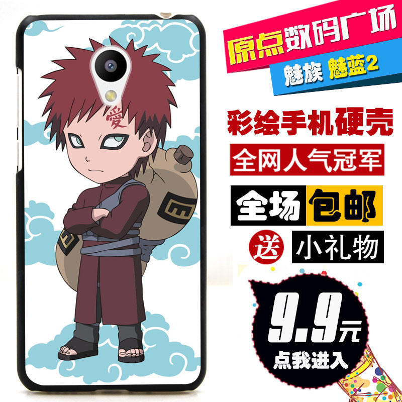 Plastic Hard soft back cover For MEIZU M1 Note 1 / M2 note 2 / M3 NOTE Cartoon Shell phone protection case Naruto Q9 edition(China (Mainland))