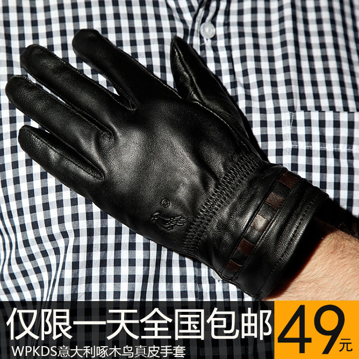 Genuine leather gloves male sheepskin thermal plus velvet thickening cold-proof men's thin - 24 crazydeal store