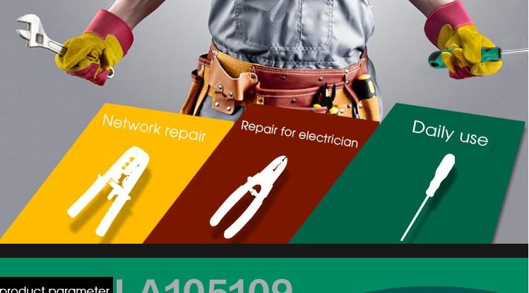 LAOA 8/9[CS Multifunction Household Tool Set Networking Pliers Repairing Tools Kit Ferramentas Herramientas Electricas Outillage