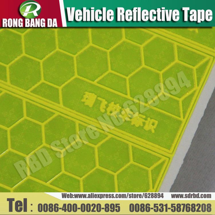 school bus green yellow Reflective Adhesive Hazard Warning Tape(China (Mainland))