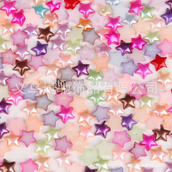10mm Mixed colors Five-pointed Star ABS Imitation Pearls 144pcs 15011035(10HS144)