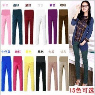 2012 new fathion solid candy skinny elastic adjustable maternity pants/  abdominal leggings/15 optional color pencil pants