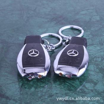 Benz key lighter metal lighter windproof lighter lighter key fob