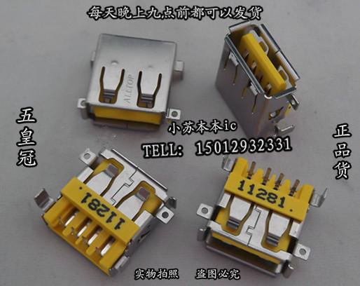 1PCS X220 IT Board 2.0USB USB interface network port side yellow(China (Mainland))