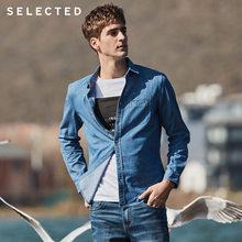 Выбранный хлопок, однотонный деловой, Повседневная джинсовая мужская рубашка с длинными рукавами I   417105559(China)