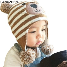 2017 New LANGZHEN Baby Hats 3 Sizes 1-5 Years Boys Girls Hats Kids Winter Hats Bonnet Enfant Hat For Children Baby Muts KF039(China (Mainland))