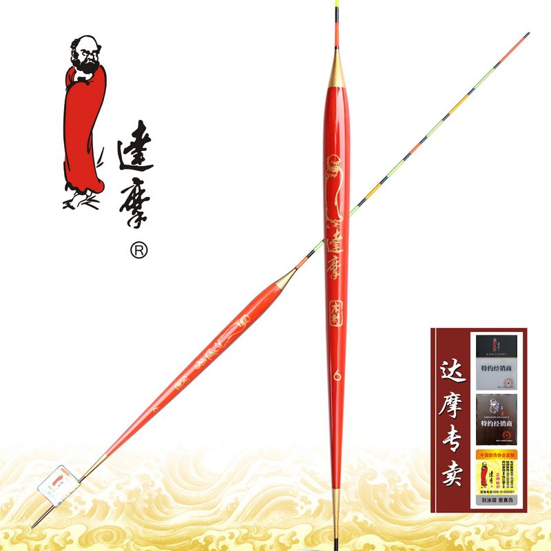Free shipping Fishing Float Damocles buoy red 8163 11 hard Fishing tackle<br><br>Aliexpress