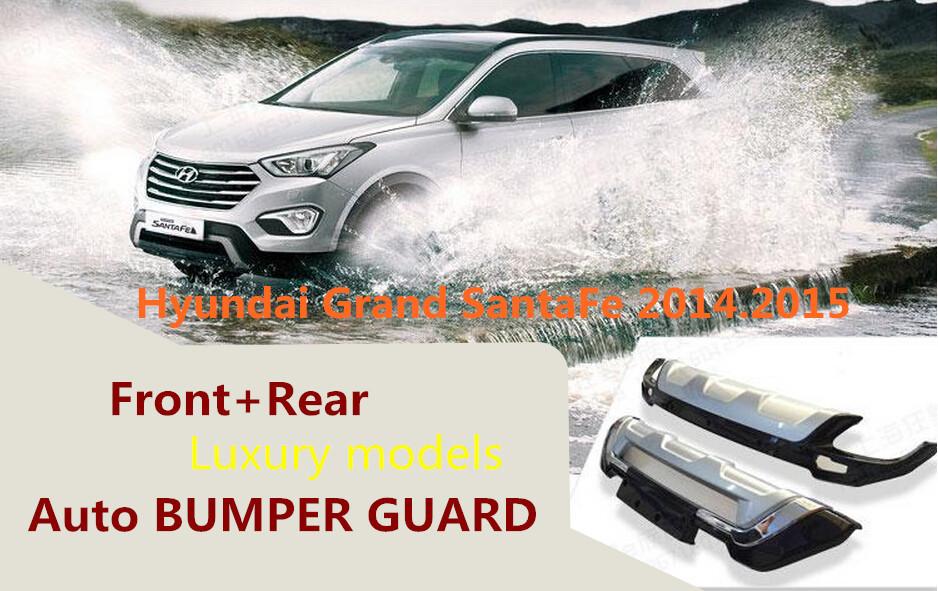 Grand SantaFe BUMPER GUARD ( Front+Rear ) ISO9001 High Quality Luxury models Auto BUMPER Plate FOR Hyundai Grand SantaFe 2014.15(China (Mainland))