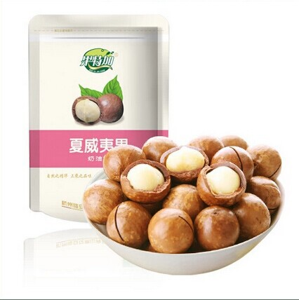 Creamy taste Macadamia nuts leisure zero food dried fruit 250 g