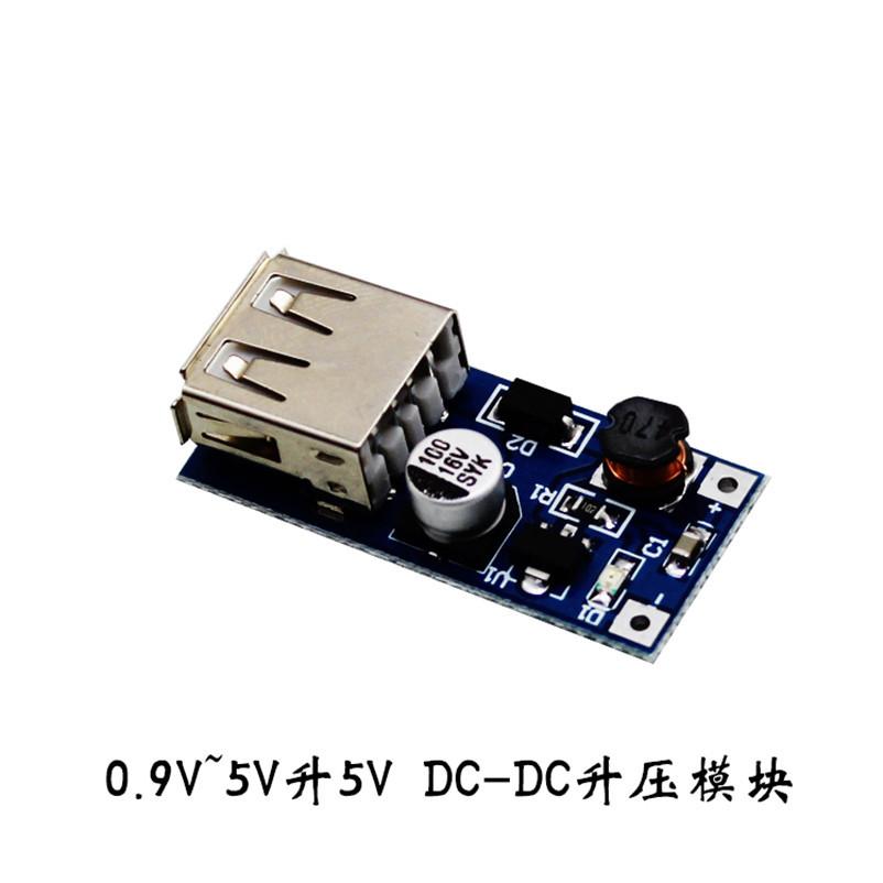 DC-DC boost module (0.9V~5V) Raise 5V 600MA USB Mobile Power Boost Circuit Board<br><br>Aliexpress