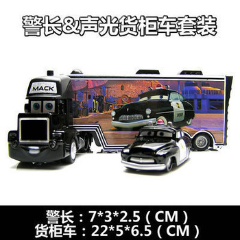 Free Shipping Children's Toys Pixar cars 2 Toys Sheriff Diecast metal shfty team cars 1:55 scale(China (Mainland))