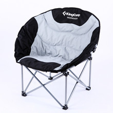 KingCamp Deluxe Moon Fishing Chair/Beach Chair – Foldable