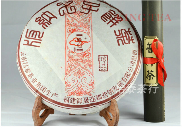 2006 ChangTai BanNa TongXian 400g Beeng Cake YunNan Organic Pu'er Ripe Tea Weight Loss Slim Beauty Cooked Shou Shu Cha
