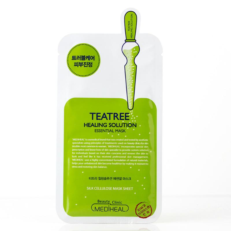 Rice clinie tea tree oil essence repair mask control acne pores - girl Gossip's store