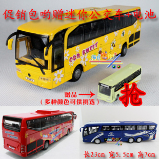 Barrowload plain bus school bus alloy toy car model