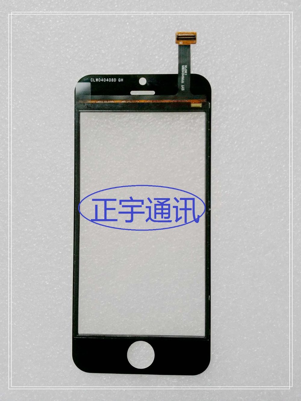 external touch screen display Capacitive screen Glass Panel SYT TFP040408A FOR china imitation MTK android phone i5 5s