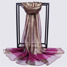 mu1318 raw silk and gold thread Simple but Noble shawl super size could be different wraps Muslim Ladies Hijab Long scarf(China (Mainland))