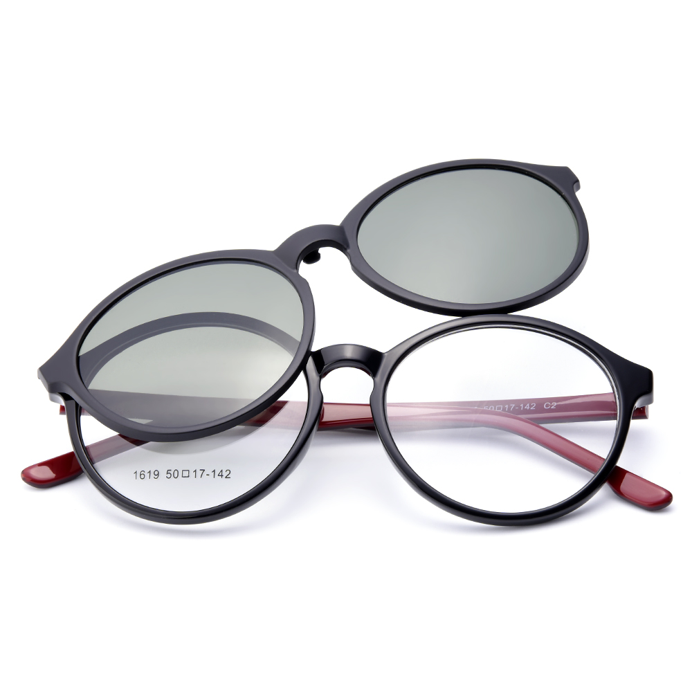 stylish eyeglasses s832  Gmei Optical 1619 Urltra-Light TR90 Eyeglasses Frame with Polarized Clip-on  Sunshades for Women and Men Eyewear