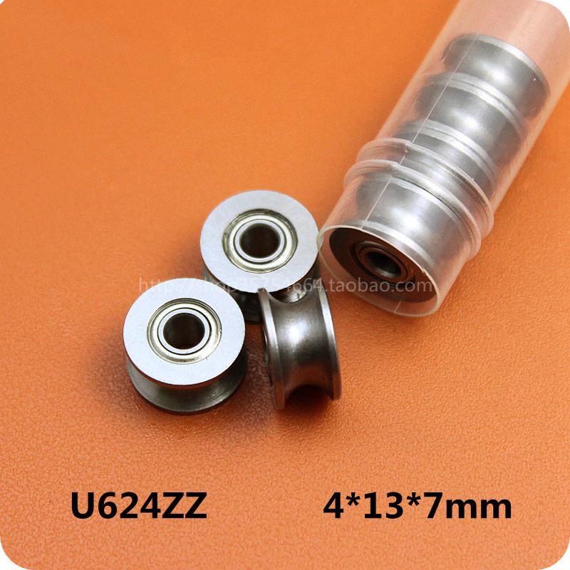 10pc 624UU U Groove HCS Guide Pulley Rail Ball Bearings Wheel Roll 4MM*13MM*7MM(China (Mainland))