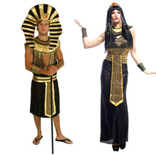 Halloween Costumes Egyptian Pharaoh Prince Egyptian Cleopatra Costume Suit Clothes