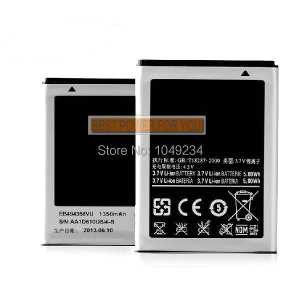 Battery for Samsung Galaxy Ace GALAXY Ace Plus S5830 S5660 S5670 S7500 s5830i Galaxy Gio EB494358VU 100PCS/LOT(China (Mainland))