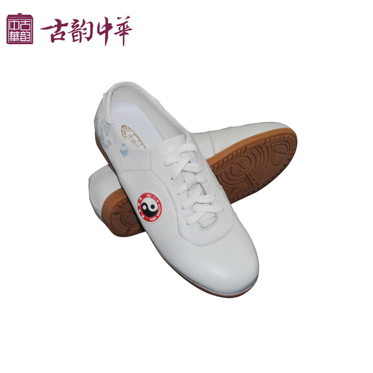 offer spring and soft leather first layer of auspicious clouds Dichotomanthes end Taiji Kungfu shoes Wushu shoes shoes<br><br>Aliexpress