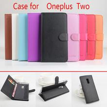 Litchi OnePlus Two case cover, Good Quality New Leather Case + hard Back cover One Plus 2 Cellphone - Greed island Store store