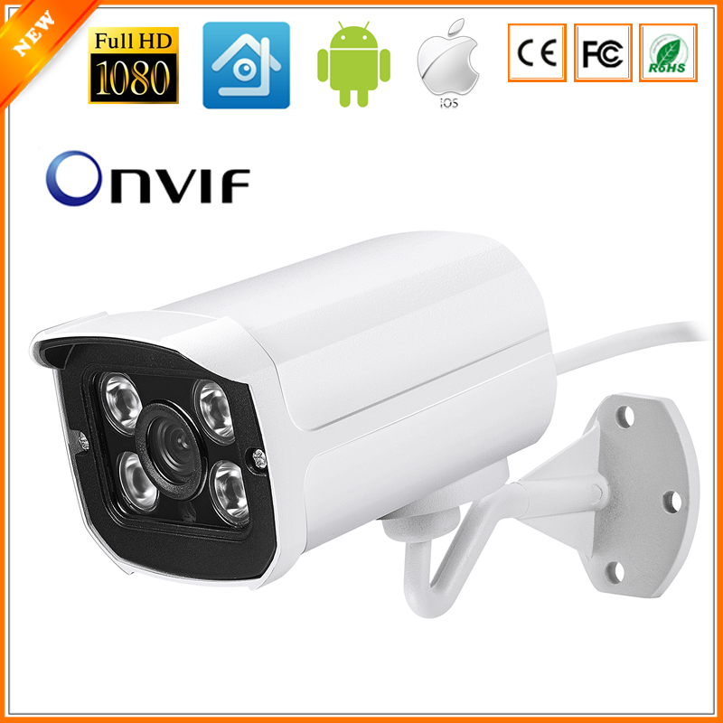 Aluminum Metal Waterproof Outdoor Bullet IP Camera 720P 960P 1080P Security Camera CCTV 4PCS ARRAY LED Board ONVIF Camera IP(China (Mainland))