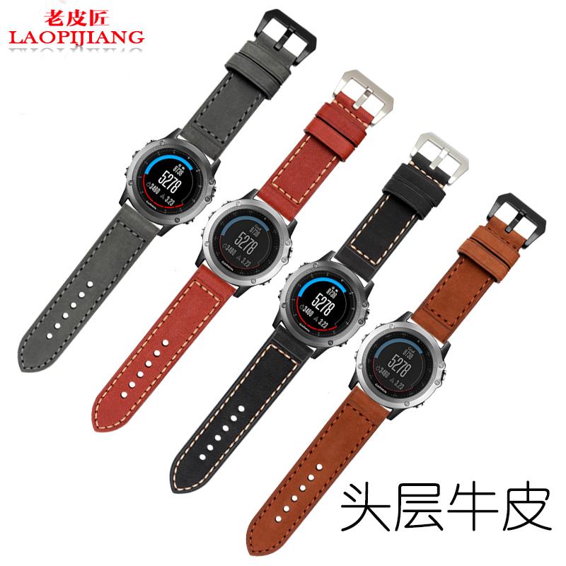 Laopijiang 26 mm derek garmin Fenix 3 watch band crazy horse leather strap watch 3 colors(China (Mainland))