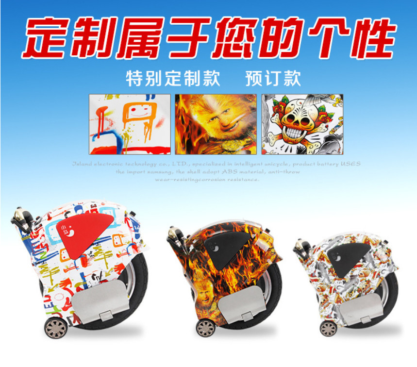 Intelligent electric unicycle adult balance car Rover Mini scooter thinking single wheel vehicle - yayin store
