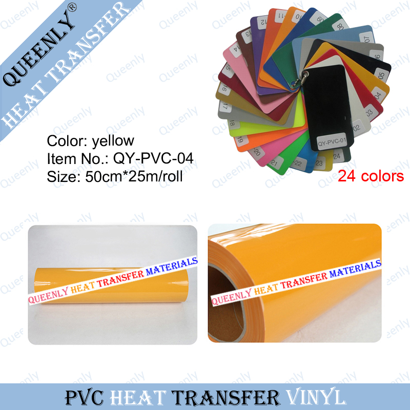 Yellow PVC heat transfer vinyl for clothing 50cm*25m/roll(China (Mainland))