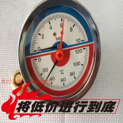 The imported Y-80 4 axial pressure and temperature to warm the whole body surface of high precision table with a genuine tempera(China (Mainland))