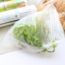 50 Pieces A Pack Free Shipping Thicken Breaking Point Plastic Bags Increasing Food Storage Bags Frozen Bags(China (Mainland))