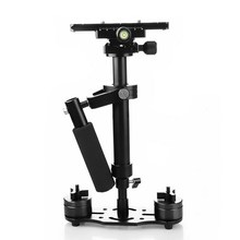 High Quality Gradienter Handheld Stabilizer Steadycam Steadicam for Camcorder DSLR Free Shipping OD#S