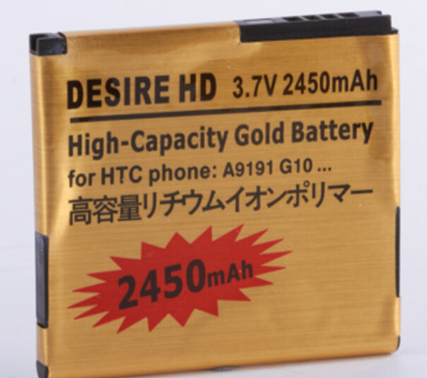 High Quality 2450mAh High Capacity Gold Replacement Battery for HTC Desire HD Battery Hot Sale(China (Mainland))