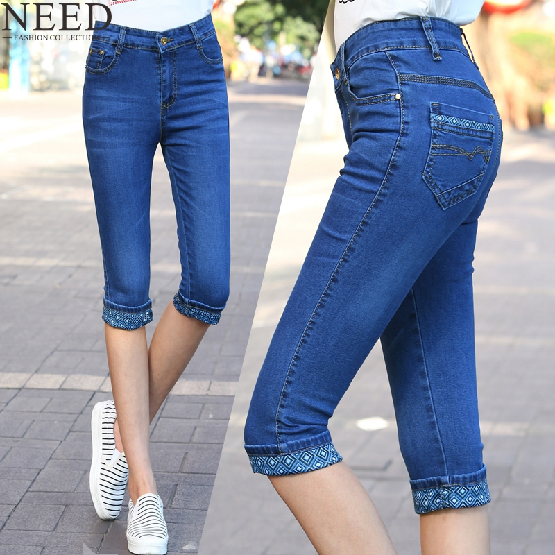 Knee Length Jean Shorts - Trendy Clothes