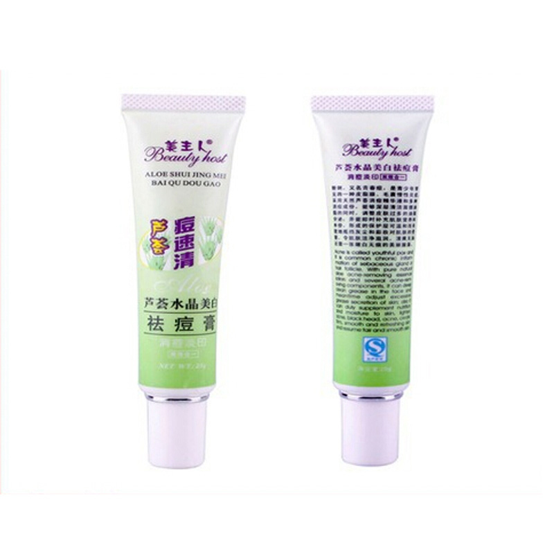 1Pcs Aloe Vera Gel Acne Treatment Blain To Imprint Scar Removal Pigment Freckle Cream Whitening Cream Plant Essence Skin Care(China (Mainland))